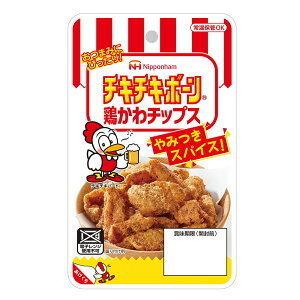 チキチキ鶏かわ.jpg