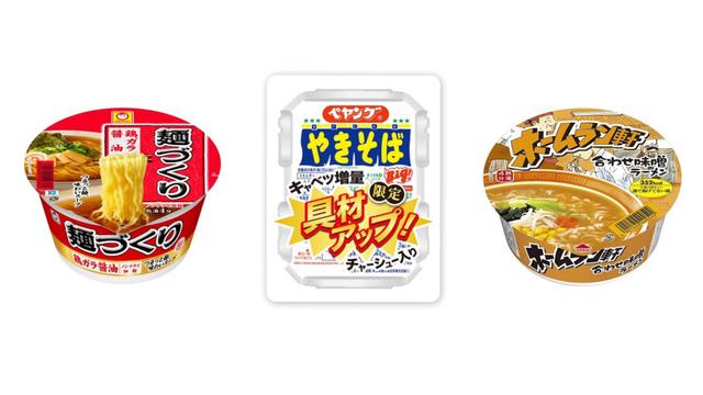 第111回カップ麺1.JPG
